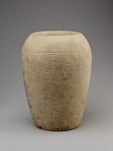 Canopic jar of Smendes