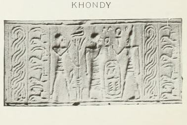 "Cylinder seal with a cartouche possibly reading ""Khamudi"""