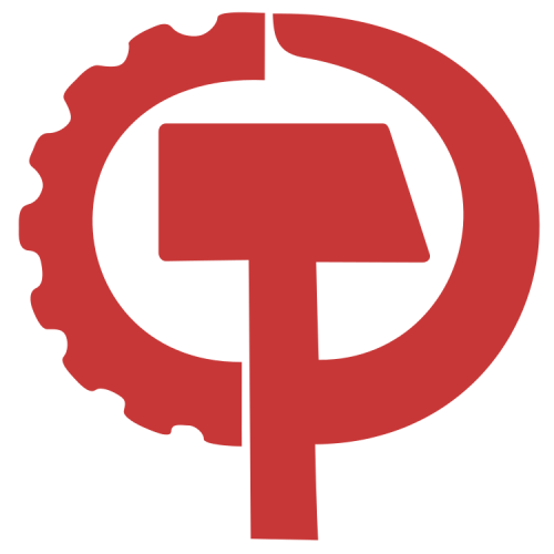 Emblem of the Communist Party of the United States