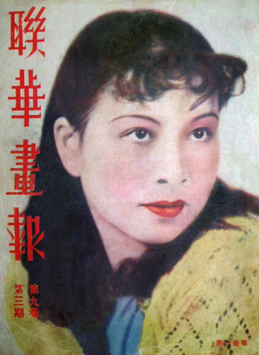 Jiang Qing (4th wife of Mao Zedong) - image