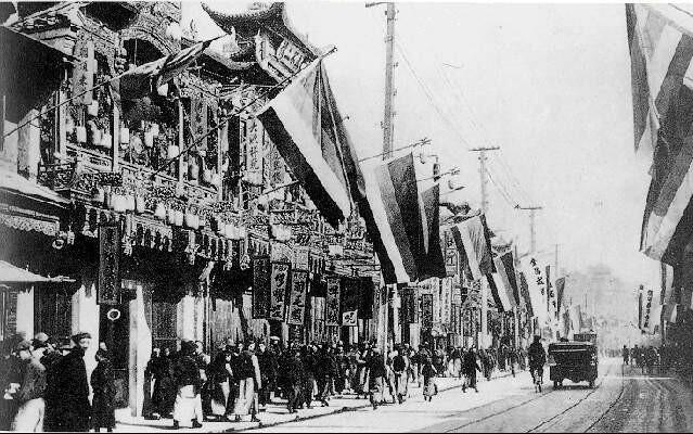Nanjing Road during Xinhai Revolution