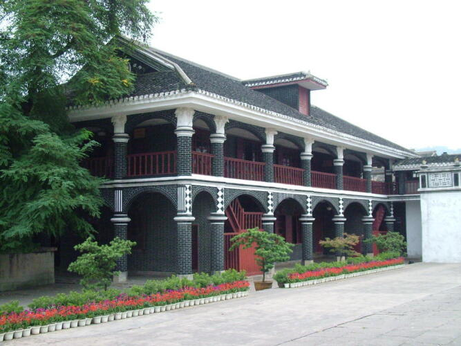 Site of the meeting in Zunyi in January 1935 - image